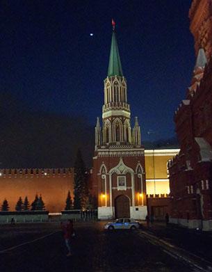 Kremlin St. Nicholas (Nikolskaya) Tower